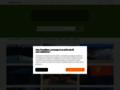 Détails : Trip Adékua, organisation de voyages sportifs et de vacances réussies