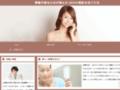 Détails : W-Dig, l'agence web offshore pour développer vos affaires