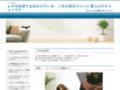 Aper�u: Web developpement