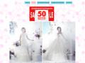 www.wedding-kalinka.ru - свадебный салон