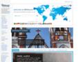 Guide linguistique néerlandais - Wikitravel sélectionné par laselec.net
