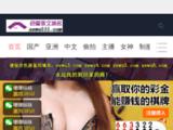 actajv.com