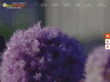 Beepaysage : Seneze Charriot