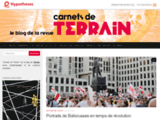 Terrain blog