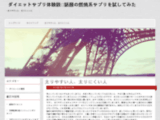 editions-du-polar.com