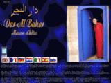 La maison de la mer à Essaouira: Dar Al Bahar