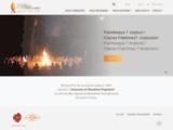 Mouvement des Flambeaux et des Claires Flammes