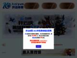 motion design,3d,illustration,vfx,montage,storyboard,compositing