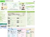 uchikake.html@160x120.jpg