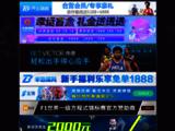 mobileoccaz.com