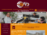 SAB Logistique