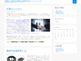 page39.html@160x120.jpg