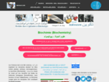 Biochimie et biotechnologies