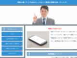 Thumb de Annuaire japon