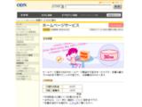 kabuki-kumadori-tshirts.html@160x120.jpg