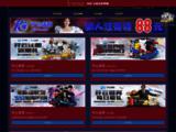 Un zoom sur une Haiti que vous n