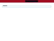 screenshot https://acheter-fichier-email.fr/ email