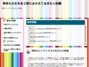 screenshot http://www.affimail.com affimail