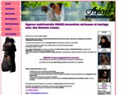 Agence matrimoniale ANAIS