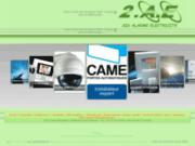 La société 2AE, spécialiste de l'installation d'alarme et de système de sécurité sur Aix Marse