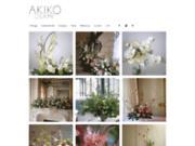 screenshot http://www.akiko-usami.com ikebana