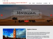 Annuaire.Voyage au Maroc