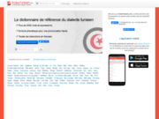 screenshot http://www.arabetunisien.com vocabulaire tunisien