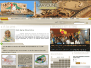 Agence Urbaine Laâyoune