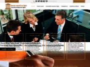avocat en ligne : avocat conseil