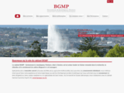 screenshot http://www.bgmp.ch bgmp: management et conseil global en rh