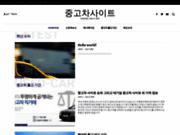 screenshot http://www.bijouxdefantaisie.com bijoux bijoux