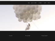 screenshot http://www.bubble-event.com agence événementielle cannes et monaco