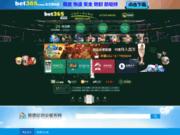 Casino con bonus