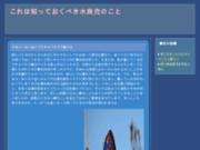 screenshot http://www.chambres-d-hotes-aude.com chambres d'aude
