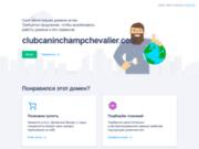 screenshot http://www.clubcaninchampchevalier.com club canin champ chevalier chamouilley/roches
