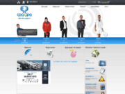 screenshot http://www.cogeppa.com/ assurance, banque et immobilier, « groupe cogeppa ».
