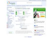 screenshot http://www.compareo.net compareo complémentaire santé