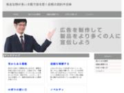 Loi de robien & défiscalisation immobilière | Concept Patrimoine, simulation en ligne