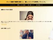 screenshot http://www.copieservice91.com copie service 91, reprographie et impression numérique en essonne 91