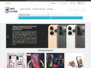 screenshot https://www.coques-telephone.com coques-telephone