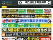screenshot http://www.cotetmer17.com/ Cot&Mer
