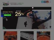 screenshot http://www.couteaux-hommedesbois.com coutellerie de l'homme des bois