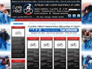 screenshot http://www.cycles-hb21.com cycles hb21 dijon
