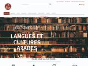 Forum de la langue et culture arabes