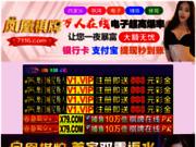 screenshot http://docteur-boolauck.com chirurgie esthétique du visage