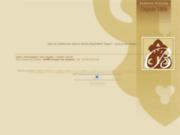 screenshot http://www.domaine-du-bercail.com domaine vinicole de puget-sur-argens, domaine le bercail, fréjus 83 var