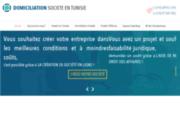 Création de société offshore en Tunisie: Domiciliation Société en Tunisie