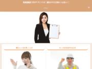 screenshot http://www.electricite-giachino.com/ electricien lyon