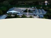 Etrier Cherbourgeois : centre équestre