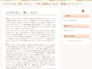 screenshot http://www.forfait-iphone.org forfait iphone